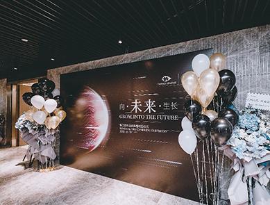yabo亚博电竞丨荣耀乔迁,向未来生长!