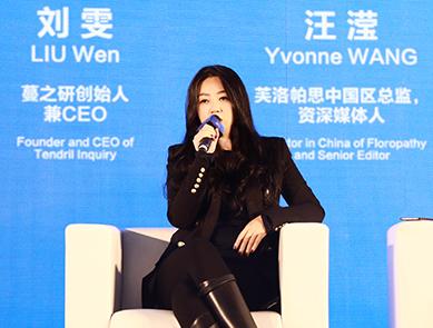 yabo亚博电竞创始人刘雯实力受邀东方美谷国际化妆品大会,共话全球美业创新发展!