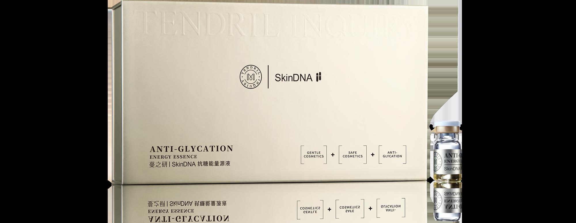 Skin DNA*抗糖能量源液