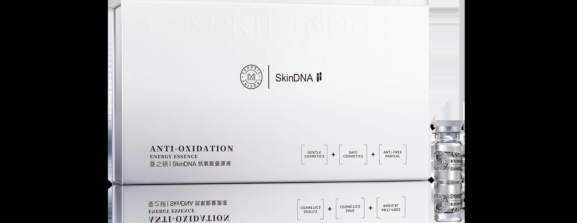 Skin DNA*抗氧能量源液